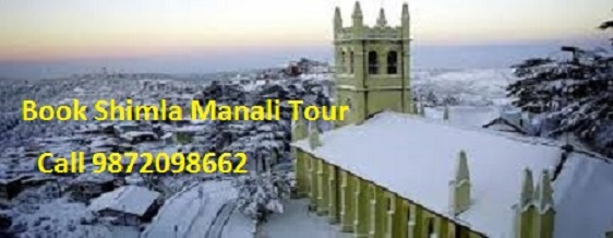 Taxi Service In Shimla Delhi Manali Tour And Travels